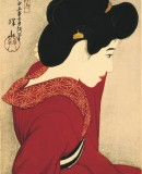Ito Shinsui. <em>Before the Mirror</em>, 1916. Woodblock prints, with ink and pigments on paper © Taiyo no Hikari Foundation, Japan, 2018