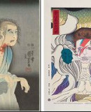 Utagawa Kuniyoshi, <em>The Ghost of Asakura Togo</em>, 1851 © MAK/Georg Mayer Masumi Ishikawa, <em>David Bowie Shapeshifting Comparison