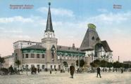 Period postcard depicting Yaroslavsky Rail Terminal